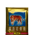 Chińskie plastry przeciwbólowe Tygrysie
