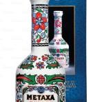 Metaxa Grande Fine 0.7L