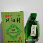 Balsam narcyzowy Feng You Jing 6ml