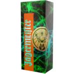 Jägermeister Świecące Opakowanie 35% 0,7l
